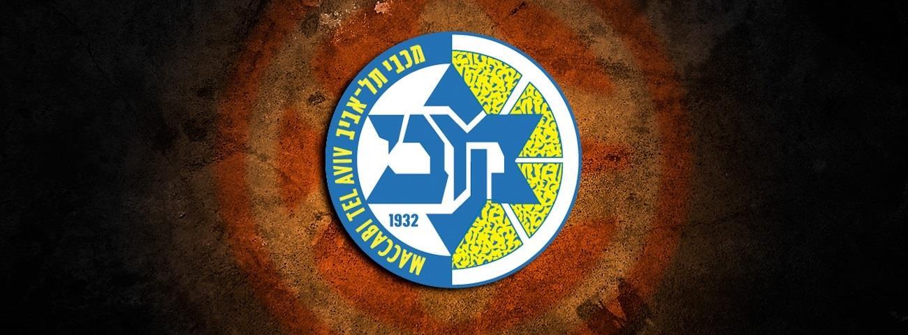 Maccabi Tel Aviv Eski Oyuncusuna Talip